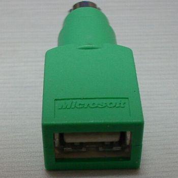 TS3N0071-2.jpg